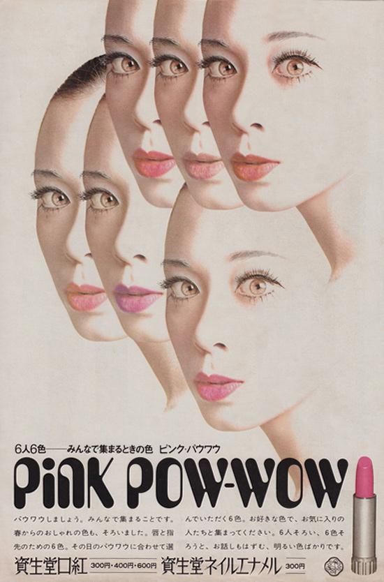 13-1969--Pink-Pow-Pow-50watts